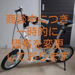 """Thumbnail of """"【ルイガノ】自転車にもスケーターにも!海外有名メーカー子供用自転車"""""""