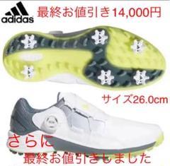 "Thumbnail of ""新品未使用 adidas adi ZERO FW5554 26.0cm"""