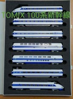 """Thumbnail of """"TOMIX Nゲージ 100系新幹線セット"""""""