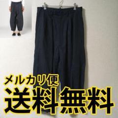 "Thumbnail of ""【定価39,600円/GARDEN 別注】 エムズブラック ハーレムパンツ 38"""