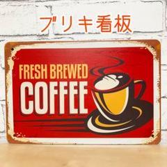 """Thumbnail of """"40 ブリキ 看板 レトロ アンティーク カフェ コーヒー インテリア アメリカ"""""""