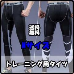 """Thumbnail of """"◆ トレーニングタイツ M ラッシュガード メンズ レギンス コンプレッション"""""""