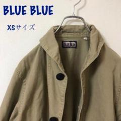 "Thumbnail of ""BLUE BLUE⭐️カバーオール ベージュ アースカラー"""