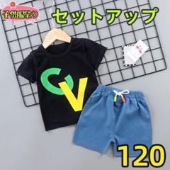 """Thumbnail of """"キッズセットアップ ロゴTシャツ デニムハーフパンツ 男女兼用 夏物黒120"""""""