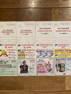 "Thumbnail of ""92、93、96、98年プロ野球オールスターゲーム ファン投票用紙セット"""