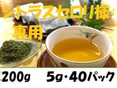 """Thumbnail of """"健康茶 野ぶどう茶(うまぶどう茶)200g セトラスセロリ様専用"""""""