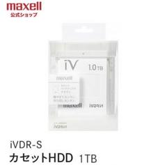 "Thumbnail of ""マクセル maxell iVDR-S アイヴィ HDD ホワイト 1TB"""