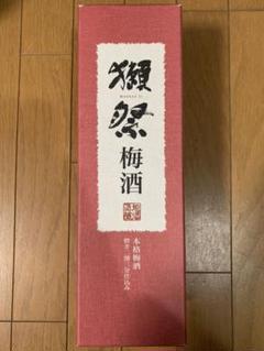 "Thumbnail of ""【限定品】獺祭 梅酒 磨き二割三分仕込み 720ml"""