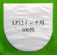 "Thumbnail of ""LP 内袋 0.035mm■100枚■12インチ■帯電防止処理■レコード"""