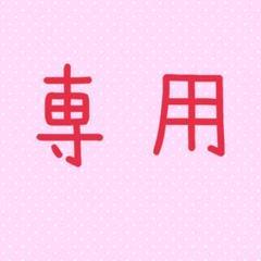 """Thumbnail of """"ジョエルガニャール ヘアゴム パープル系"""""""