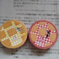 """Thumbnail of """"マリービスケット マスキングテープ"""""""
