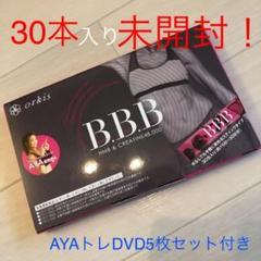 "Thumbnail of ""トリプルビー BBB サプリメント 2.5g × 30本入"""