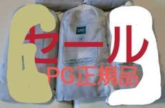 """Thumbnail of """"LPG エンダモロジーウエアー男性用/大きめの女性用"""""""