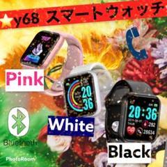 """Thumbnail of """"Y-68 ホワイト 白 スマートウォッチ 健康 おしゃれ"""""""