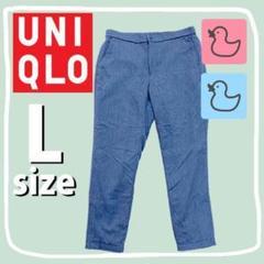 """Thumbnail of """"UNIQLO ブロックテック ウォーム イージーパンツ"""""""