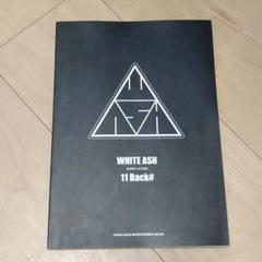 "Thumbnail of ""WHITE ASH「11 Back#(ナンバー)」 バンド・スコア(楽譜)"""