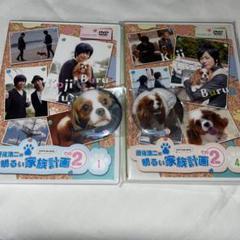 "Thumbnail of ""遊佐浩二の明るい家族計画 その2   1・4"""