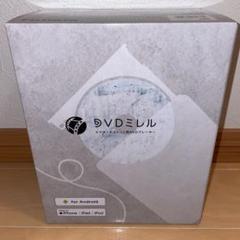 "Thumbnail of ""新品 アイ・オー・データ DVRP-LU8IXA DVDミレル"""