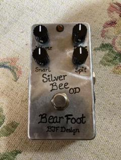 """Thumbnail of """"silver bee overdrive bearfoot"""""""