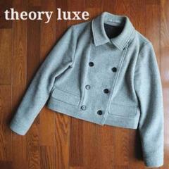 """Thumbnail of """"theory luxeウールショート丈ピーコート グレー40秋冬Lアウター"""""""