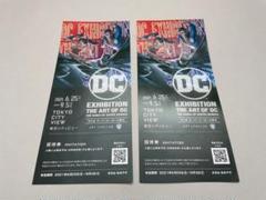 "Thumbnail of ""DC展 スーパーヒーローの誕生"""