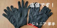 "Thumbnail of ""ジュニア キッズ 軍手 手袋"""
