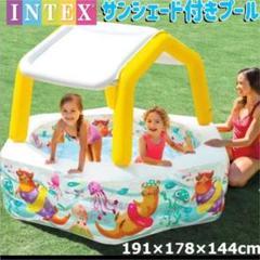 "Thumbnail of ""INTEX シェード付きプール 新品未使用!"""