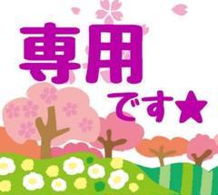 "Thumbnail of ""【アロマオイル   ローズゼラニウム】精油100% 5ml"""