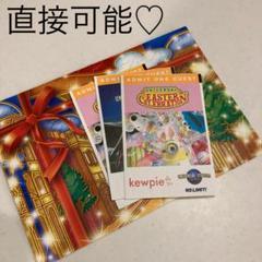 "Thumbnail of ""USJ チケット 1枚〜"""