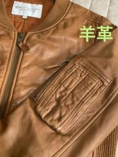 """Thumbnail of """"レザージャケット 羊革 ブラウン"""""""
