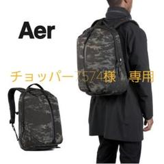 """Thumbnail of """"Aer fit pack2 camo"""""""