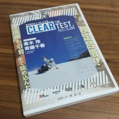 "Thumbnail of ""青木玲のスノーボード大学 CLEAR THE TEST スノーボード DVD"""