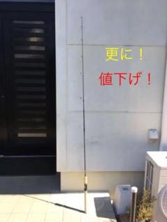 """Thumbnail of """"SHIMANO AXIS 2580F-2 中古・美品❗️"""""""