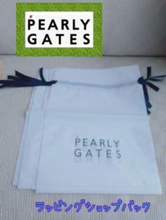 "Thumbnail of ""【新品未使用】PEARLY GATES プレゼント用ショップバック"""