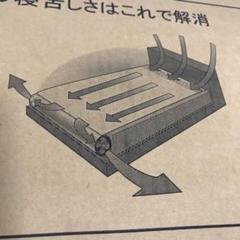 "Thumbnail of ""空調 ベッド 風眠 扇風機 (株)空調服"""