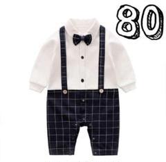 """Thumbnail of """"フォーマルチェックロンパース 赤ちゃん タキシード 入園式 結婚式 男の子 80"""""""