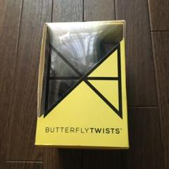"Thumbnail of ""butterfly twist"""