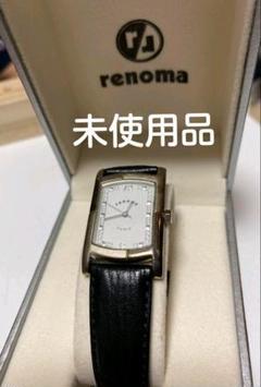 "Thumbnail of ""renoma 腕時計"""