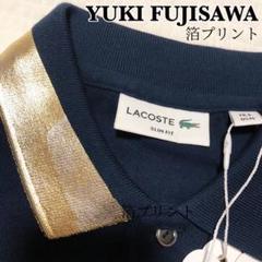 """Thumbnail of """"YUKI FUJISAWA*LACOSTE 箔プリント ポロシャツ"""""""