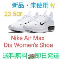 """Thumbnail of """"【23.5㎝】NIKE Air Max Dia"""""""