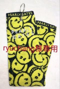 "Thumbnail of ""peary gates スマイルタオル 新品 未使用"""