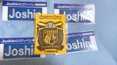 """Thumbnail of """"阪神タイガース Joshinワッペン×4 ファンクラブ記念ワッペンセット"""""""