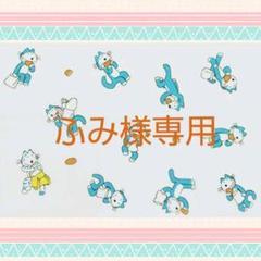 """Thumbnail of """"mt SOU・SOU 細幅マスキングテープ四種"""""""