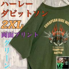 """Thumbnail of """"ハーレーダビットソン★古着 Tシャツ 2XL グリーン バイク両面プリント"""""""