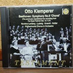 ベートーヴェン: 交響曲第9番「合唱」 クレンペラー& フィルハーモニア管弦楽団
