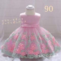 """Thumbnail of """"90☆新品☆可愛いフラワーモチーフバックリボンドレス☆ピンク"""""""
