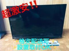 "Thumbnail of ""ET1424A⭐️TOSHIBA REGZA液晶カラーテレビ⭐️2017年式"""