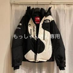 "Thumbnail of ""Supreme The North Face Himalayan Parka"""