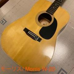 "Thumbnail of ""モーリス/ Morris W-20 飯田楽器 ジャパンヴィンテージ"""