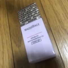 "Thumbnail of ""マキアージュ ドラマティックスキンセンサーベース EX 25ml"""